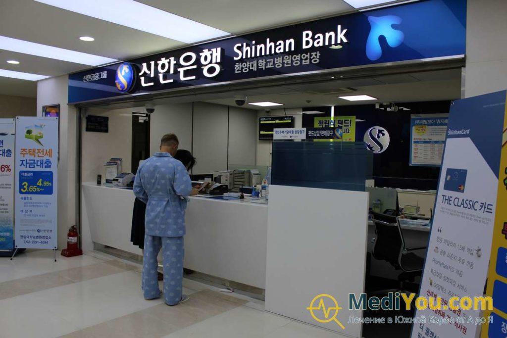 Диагностика в Корее - оплата
