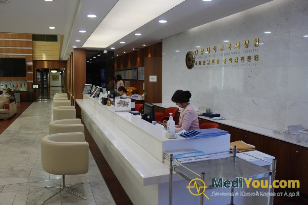 клиника Ханянг - фойе