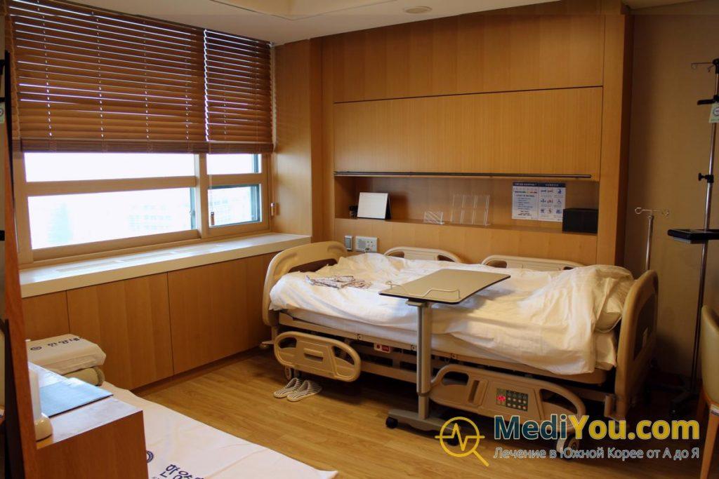 Клиника Университета Ханянг - ВИП палата повышенной комфортности