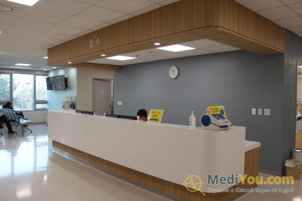 клиника Седжон - стойка регистрации
