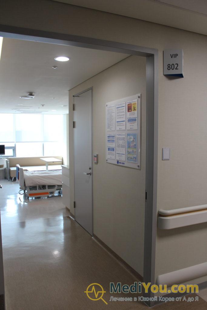 Клиника Седжон - VIP палата