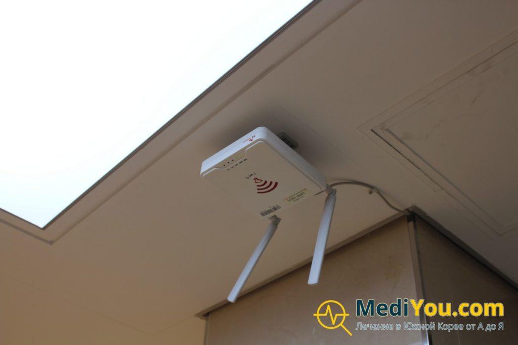 Внутри клиники - Wi-Fi