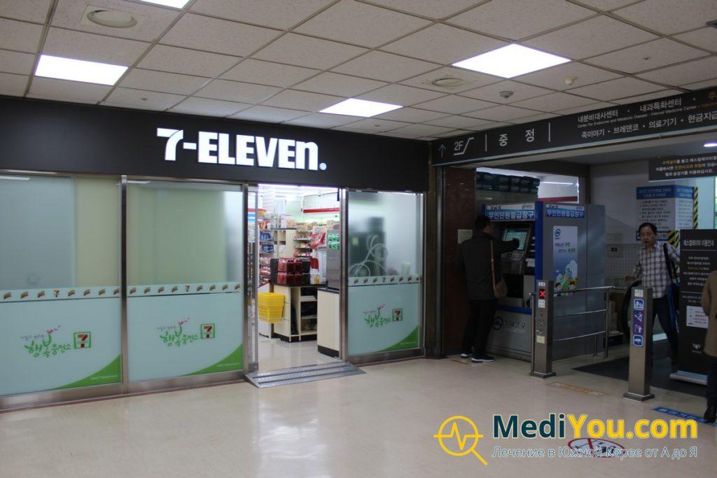 Клиника Кенгхи - магазин