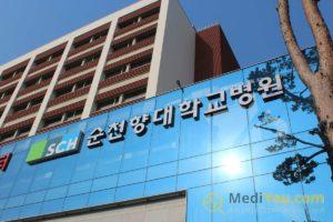 Клиника Сунчонхян в Сеуле