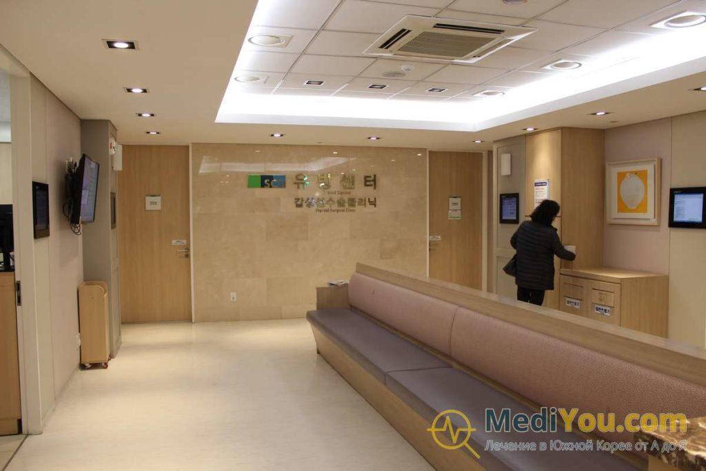 Клиника Сунчонхян - отделение маммологии