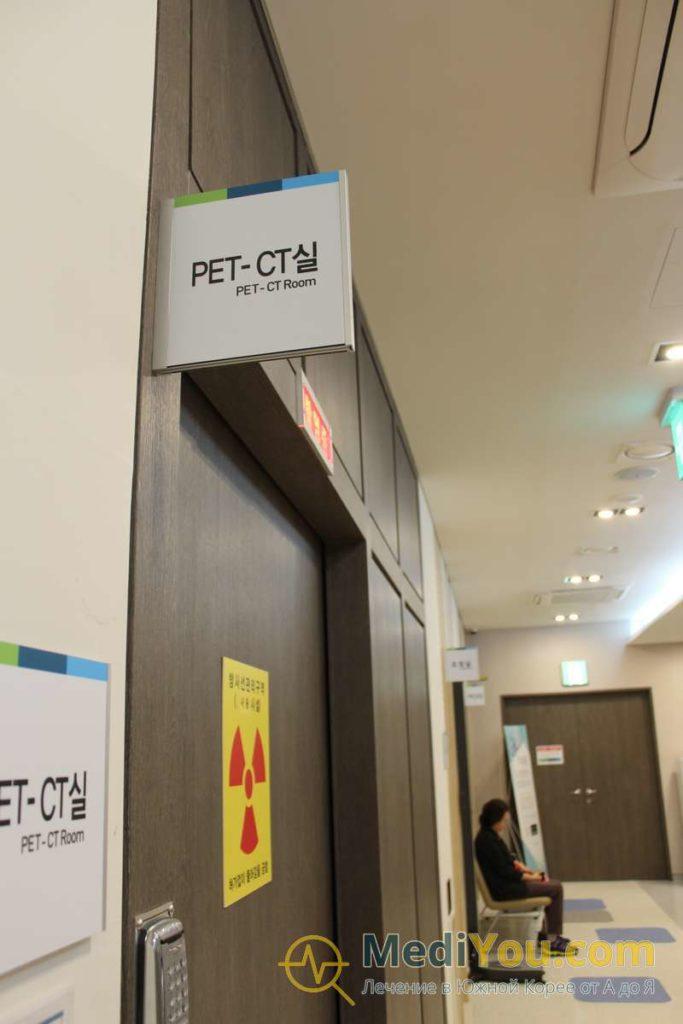 Клиника Сунчонхян - ПЭТ-КТ