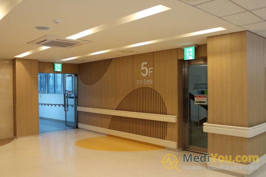 Клиника Сунчонхян - 5 этаж