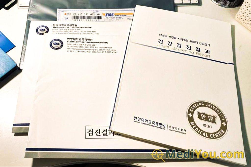 Отзыв о диагностике в Корее
