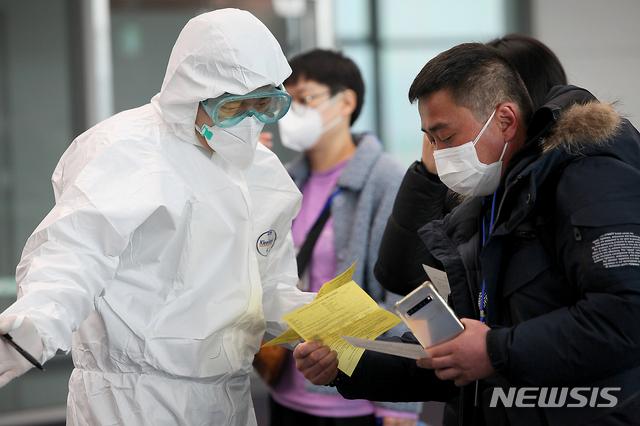 Коронавирус в Корее и правила въезда
